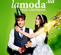Coupons, promo codes, cashback for Lamoda Украина